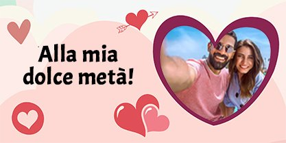 TAZZA LUCIDA PERSONALIZZATA LOVE NUVOLE